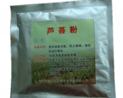 库拉索黄家荟芦荟干叶粉